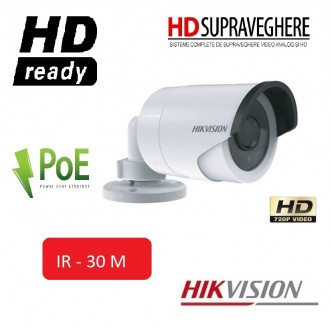 CAMERA SUPRAVEGHERE VIDEO HD 1.3 MP, HIKVISION DS-2CD2012F-I 6MM